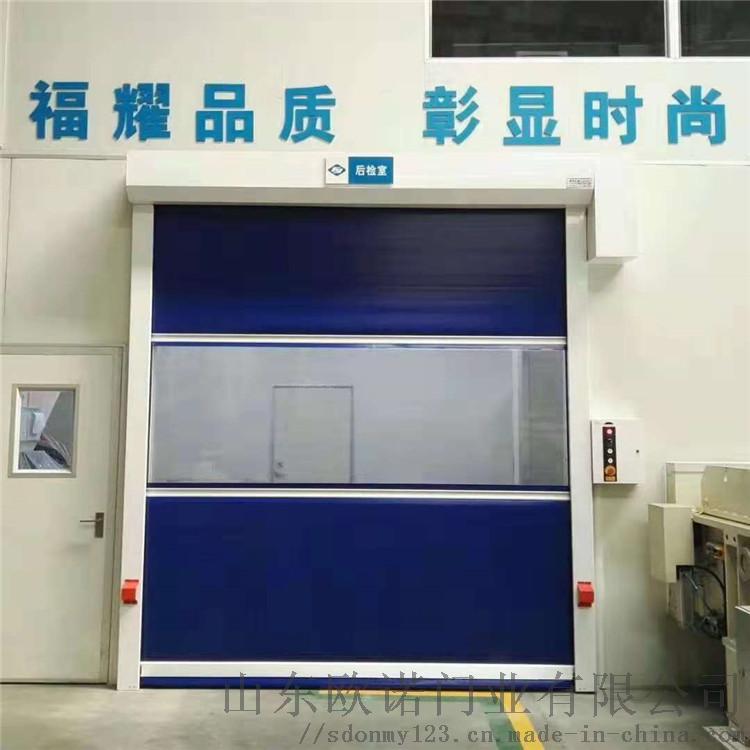 济南厂家供应 工业快速门 PVC堆积门59906742