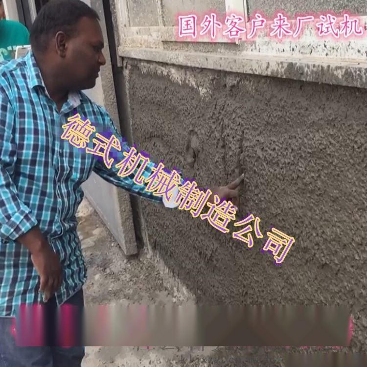 河北省水泥喷浆机施工视频 这台喷水泥砂浆机真给力33499382
