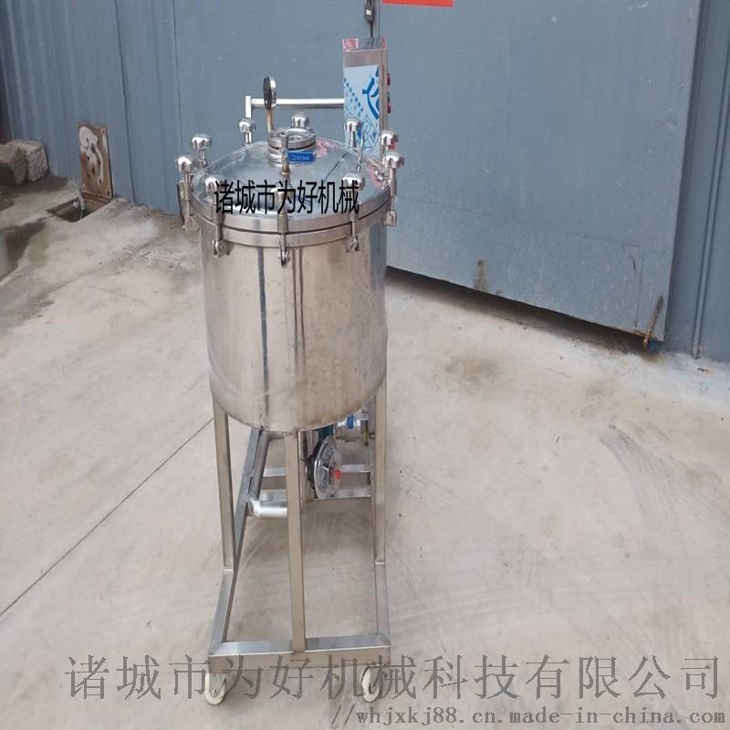 全自动食用油过滤机为好手推式滤油机853816642