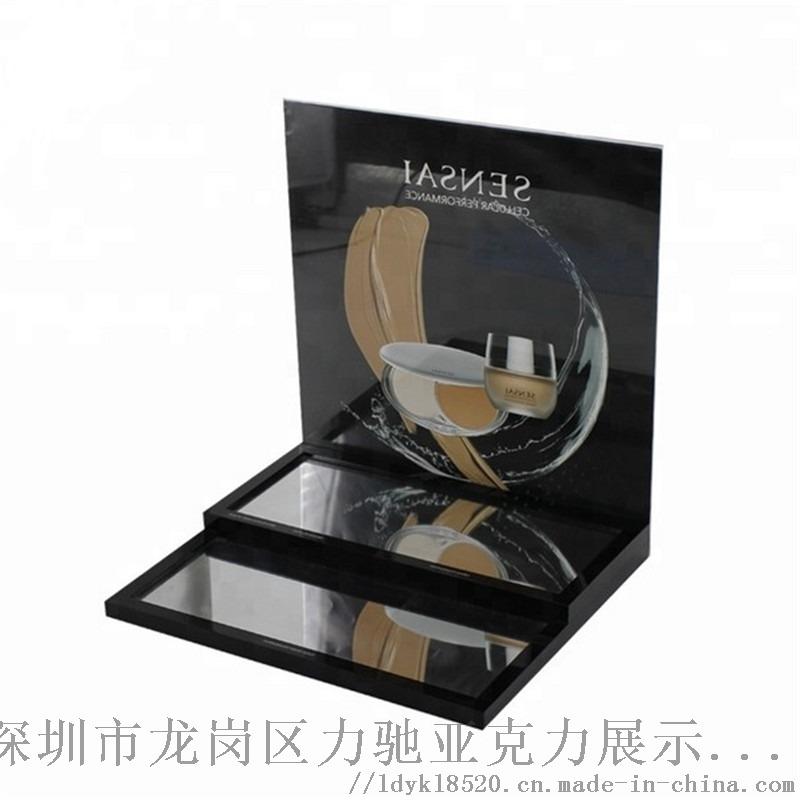 商场专用亚克力化妆品化妆柜台展示架874289075