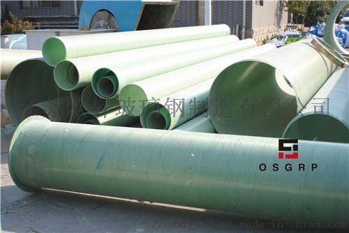 玻璃钢风管-「江苏欧升」129051245