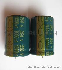 牛角铝电解电容HP820UF200V尺寸30x5045484635