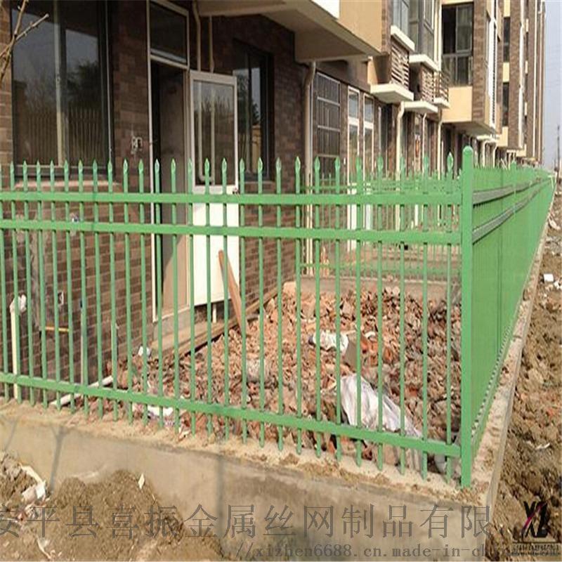 锌钢围墙护栏200.jpg