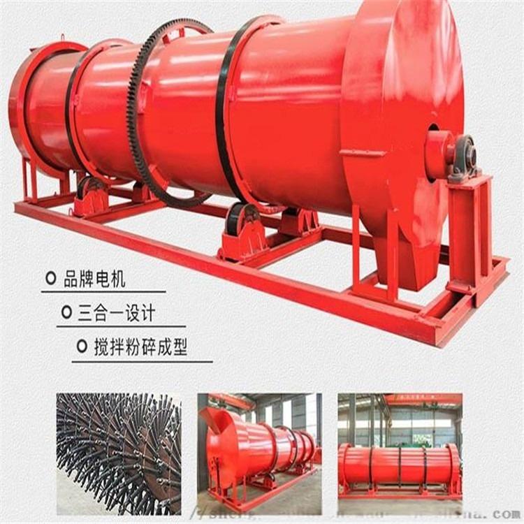 广西牛粪有机肥设备,小型牛粪加工有机肥生产设备135888965