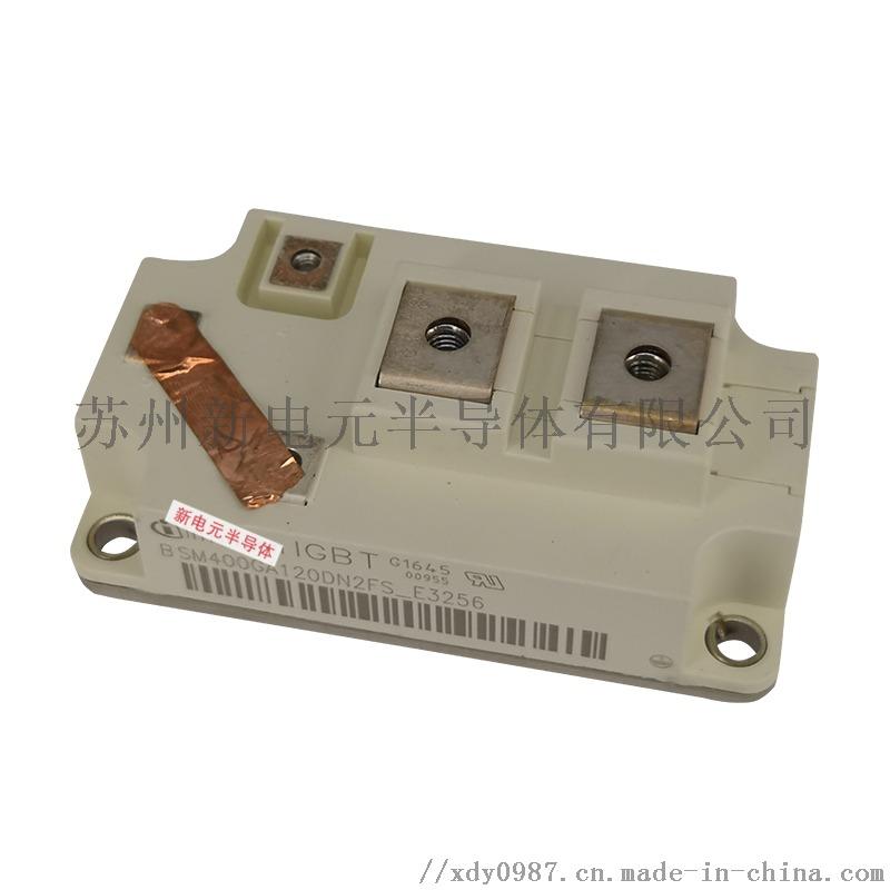 BSM400GA120DN2FS_E3256(2).jpg