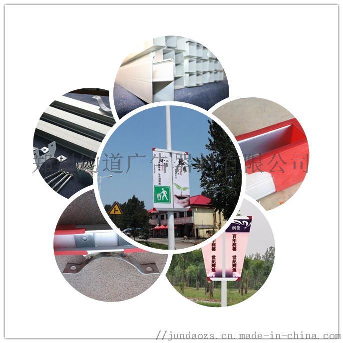 马路上合肥灯杆旗制作报价厂家价117886382