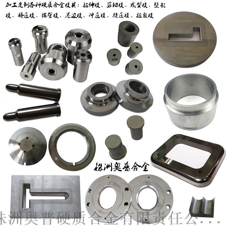 水切割机标准砂管 水刀配件沙管 水刀磨料喷咀147341015