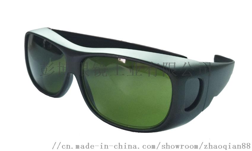 BP-3192黑框綠片 (5).png