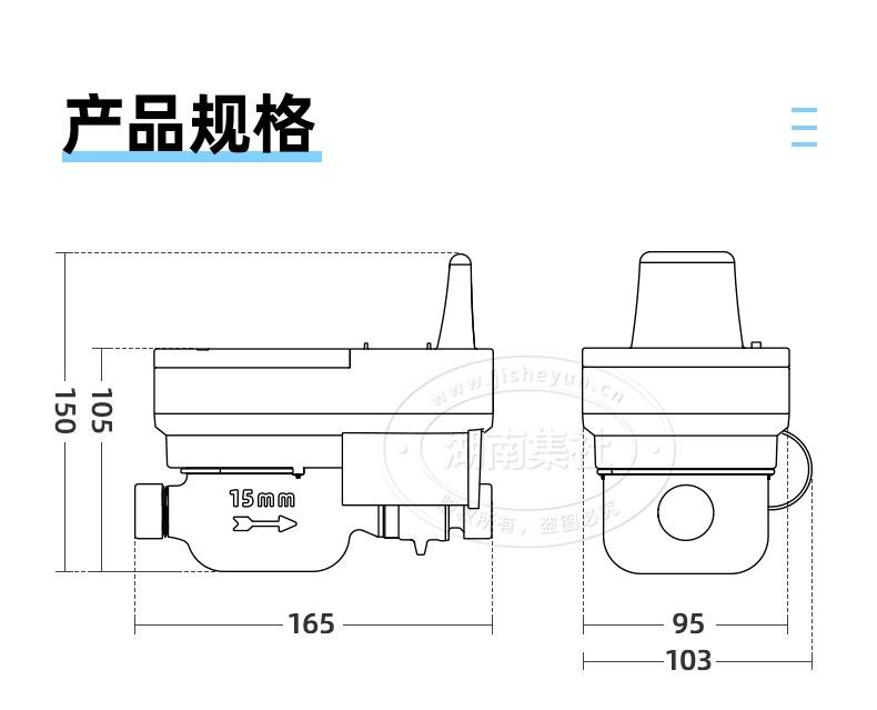 青岛积成-NB-IoT-PC.12_21.jpg
