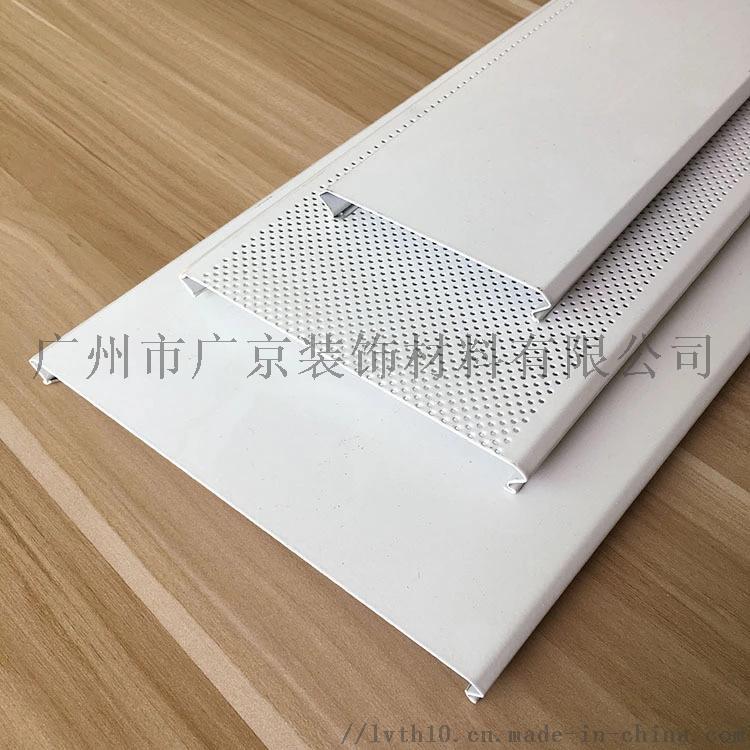 门头装饰R型铝条扣-金属铝天花扣板厂家936452005