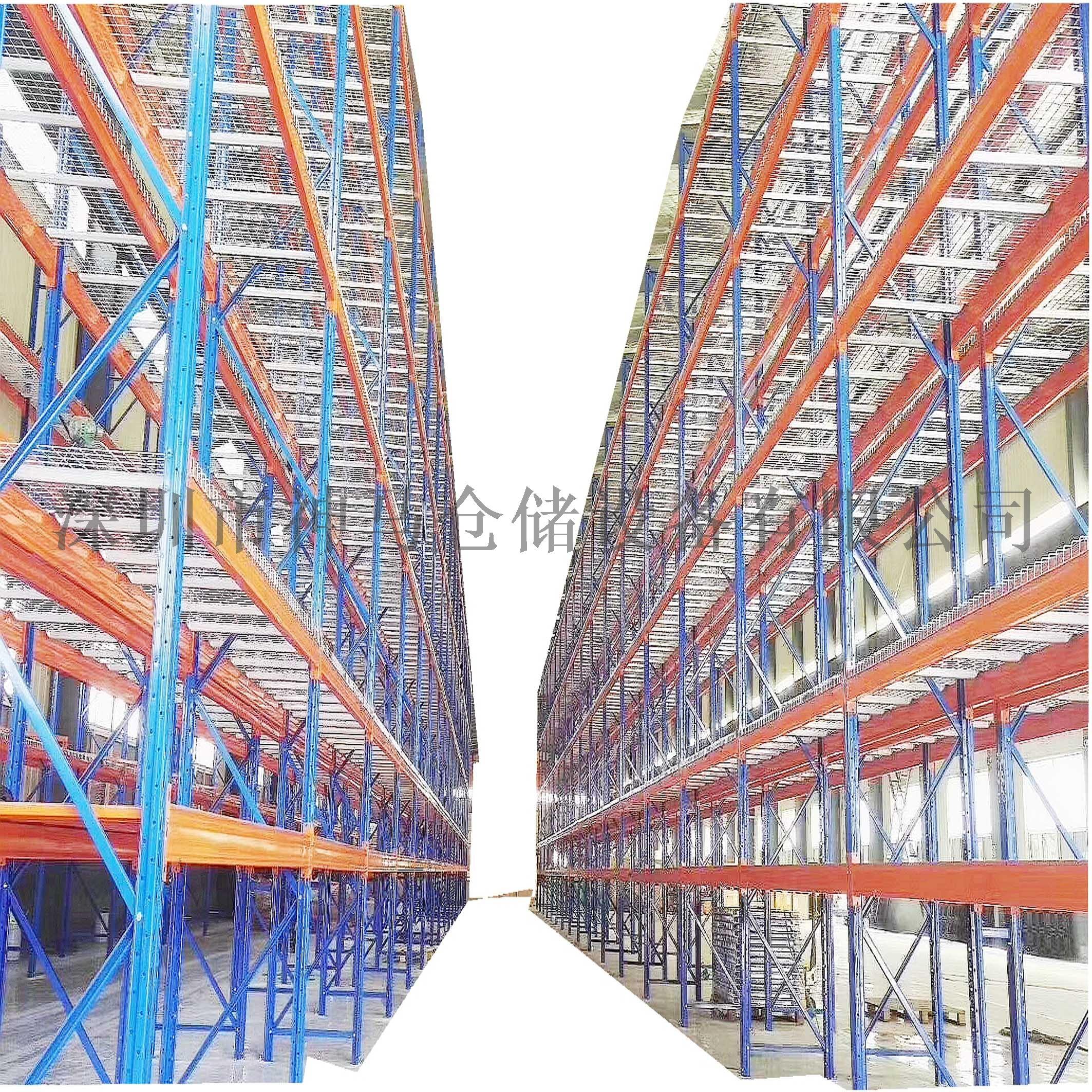 广东货架厂定制,前海仓库货架,大型保税仓库架939904655