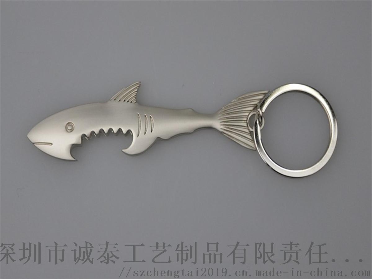 珍珠镍鲨鱼钥匙扣合金锁匙扣金属钥匙扣869154095
