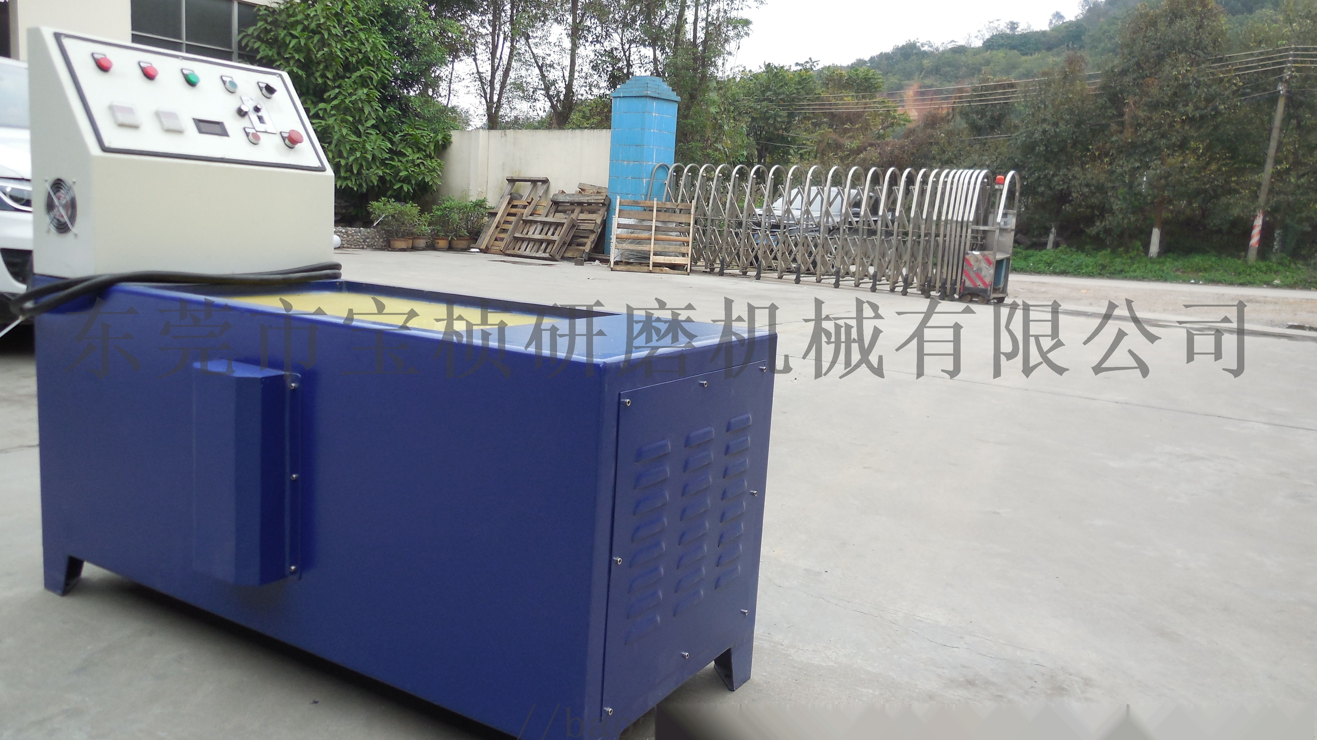 平移式磁力研磨机|长管研磨抛光机|大型磁力抛光机855481615