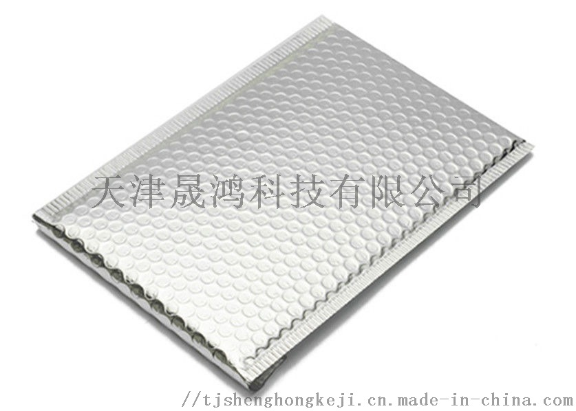 pl23047103-silver_metallic_bubble_mailer_envelopes_self_seal_custom_size_6x10_inch_for_mailing.jpg