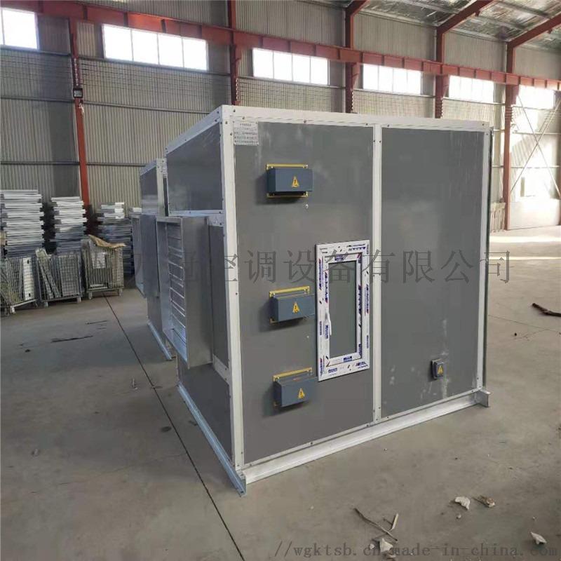 礦井電加熱式熱風機組     井口蒸汽式熱風機組831892252