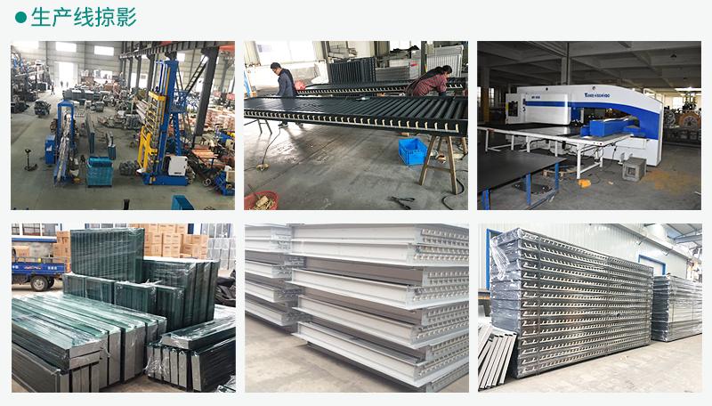 瑞能厂家定制变电站铝合金电动百叶窗 机房发电厂108857272
