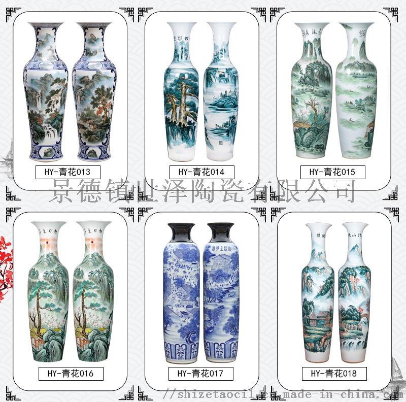 2米青花山水陶瓷落地大花_客厅陶瓷花瓶厂家149096065