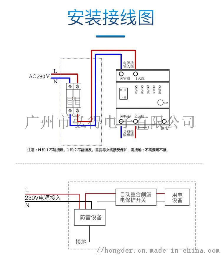 16A接线示意图.jpg