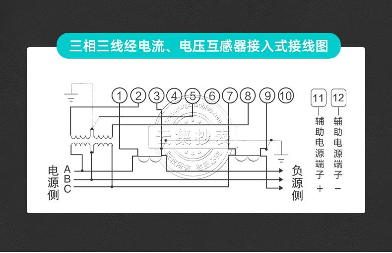 林洋DSSD71-_22.jpg