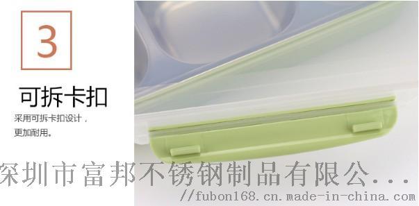 304四格五格产品细节3.JPG