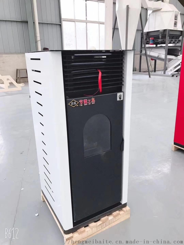 正規環保爐子 生物質顆粒取暖爐 採暖爐廠家107254742