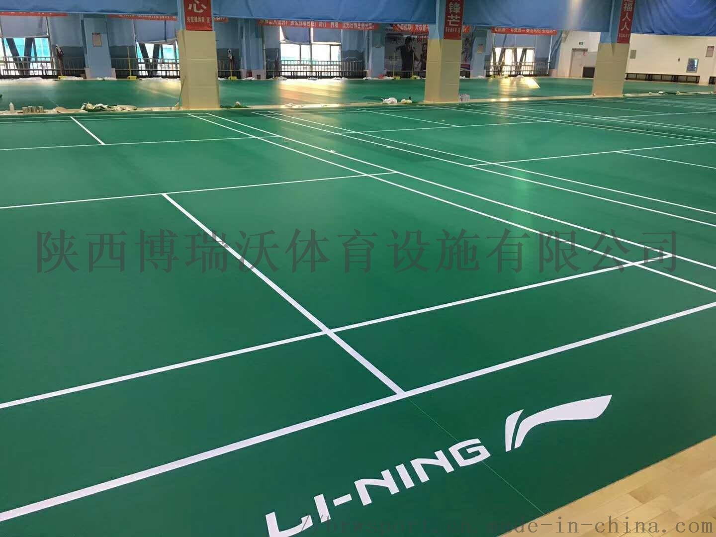 广州塑胶PVC羽毛球场建设室内羽毛球场厂家预算850911952