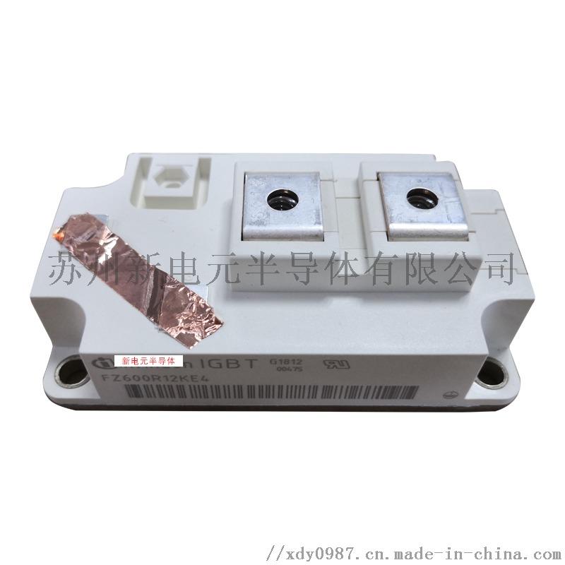 FZ600R12KE4(1).jpg