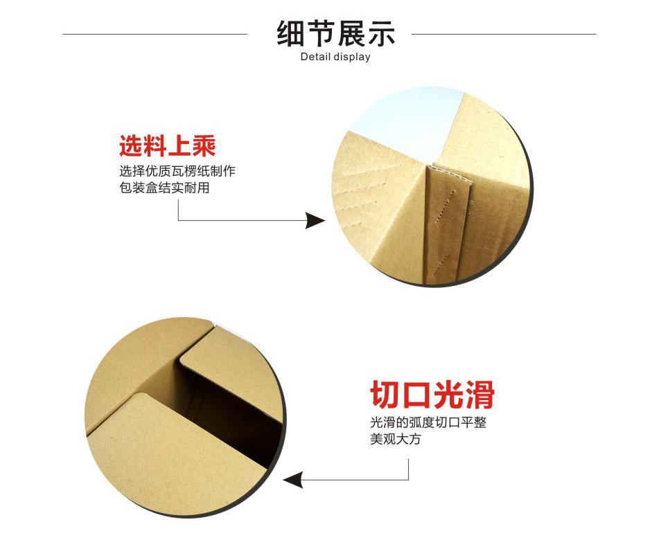 手撕箱详情图_04.jpg
