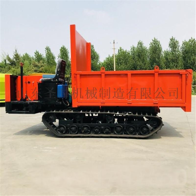 3吨履带式运输车 (5).jpg