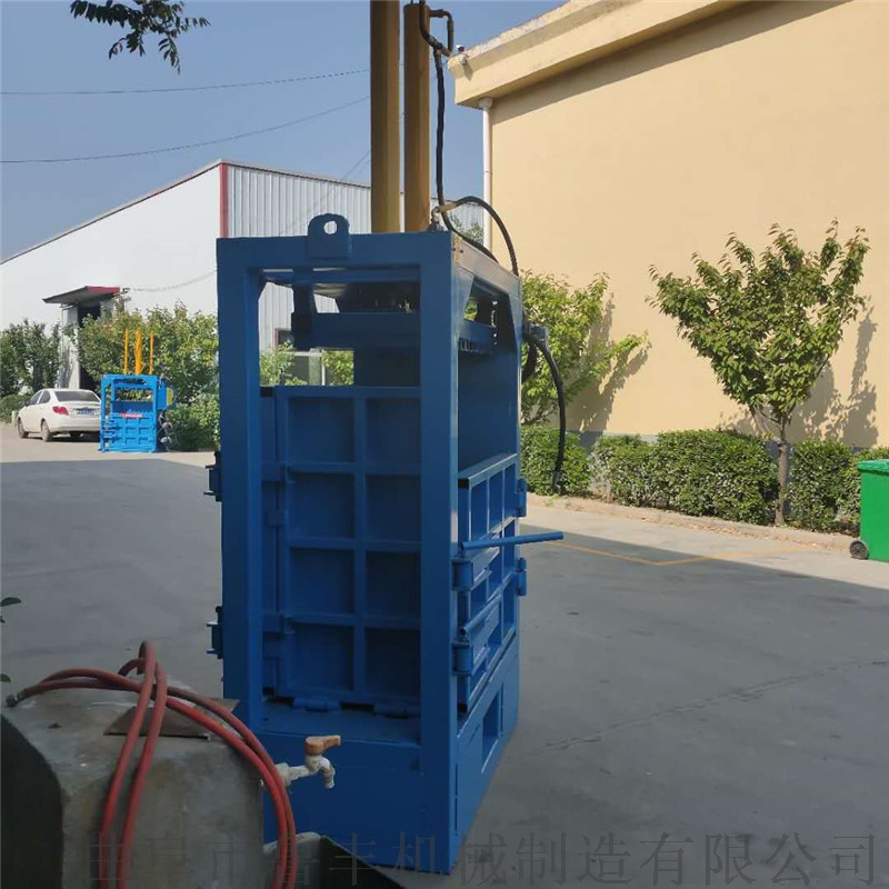 废纸箱液压打包机厂家多少钱842127362
