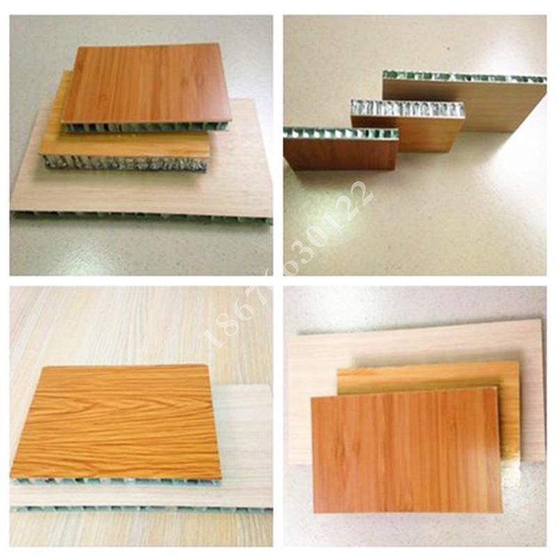 PVC木紋蜂窩鋁板生產廠家 六角形鋁蜂窩板119067545