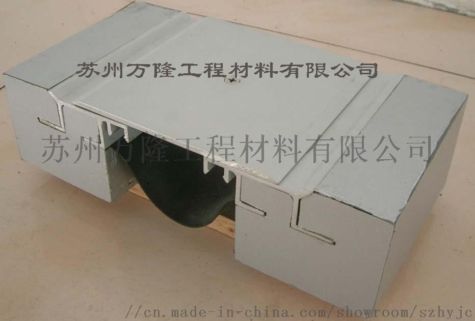 FJM-2.jpg