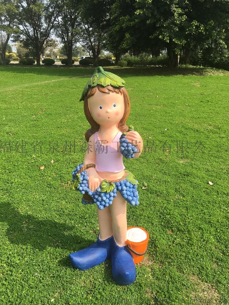 户外花园庭院树脂摆件 卡通人物蓝莓小孩树脂工艺品85575805