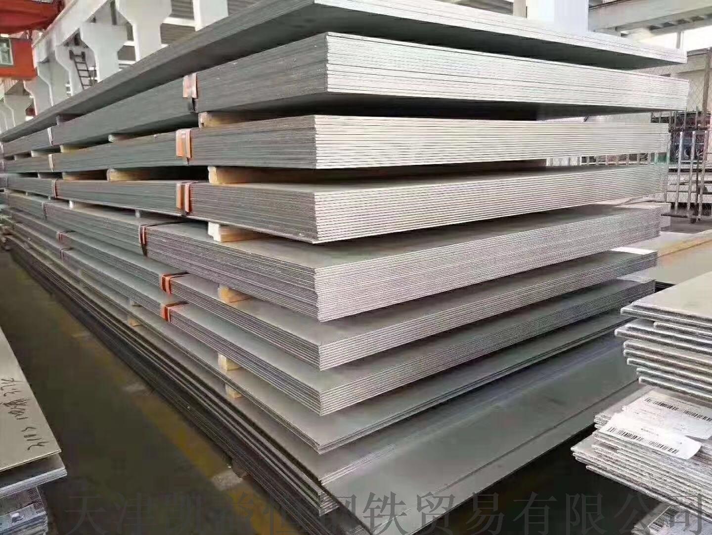 苏州S31008不锈钢热轧钢板现货报价99174865