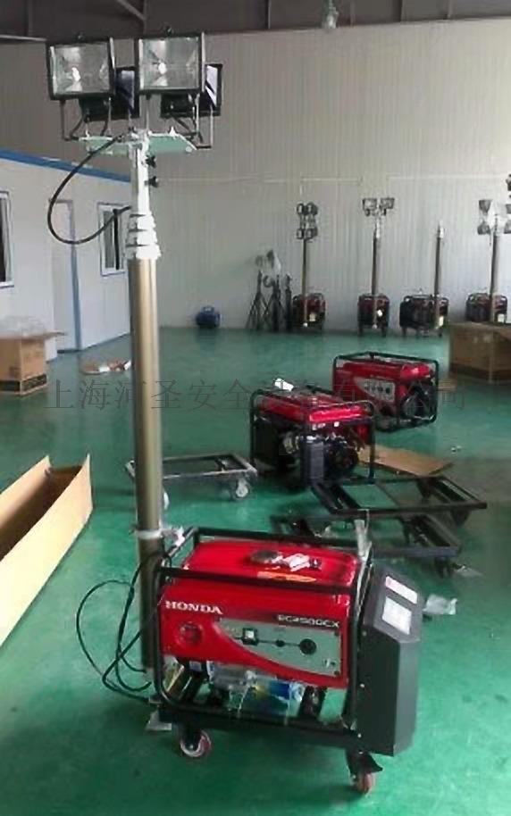 上海河圣 YD-45-2000L 移动照明车85140172
