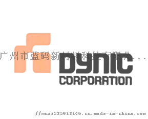 WeChat Screenshot_20190710164118.png