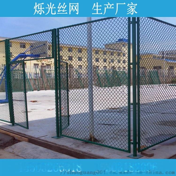 體育場護欄網 2-6米高體育場圍網 操場護欄網807241472
