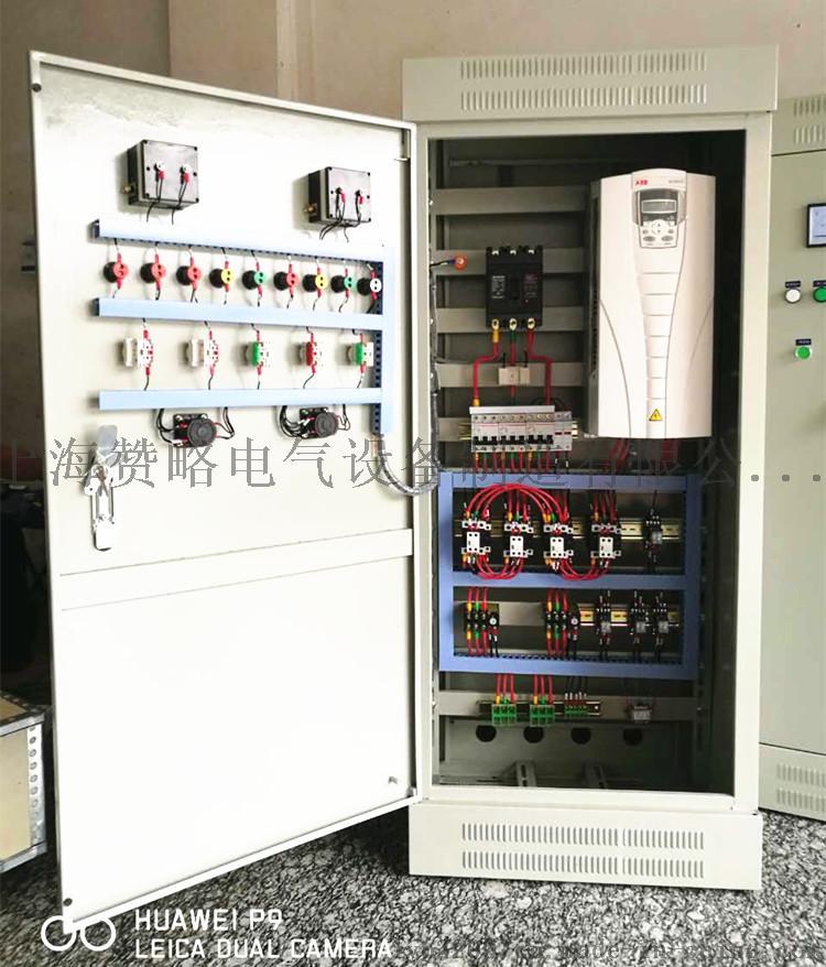 变频控制柜_高低压电气柜 变频恒压柜 软启动柜 PLC自控柜772453565