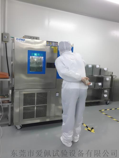 低温高温电测试箱,环境耐候实验798634005