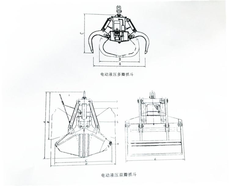 电动液压抓斗结构.jpg