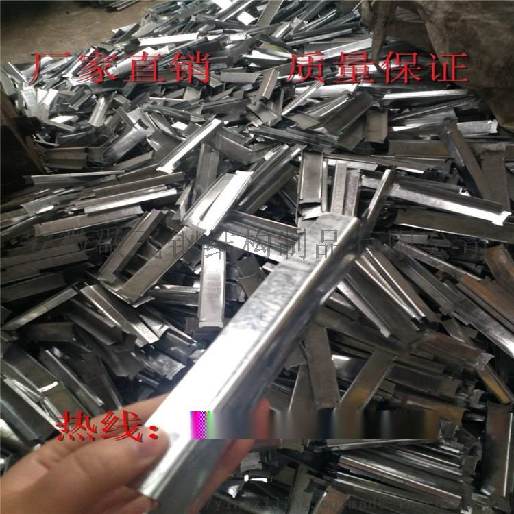 江苏钢跳板常熟化工厂专用钢踏板-不锈钢跳板厂家81775852