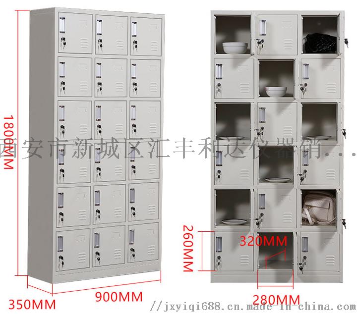 西安哪里有卖十六门更衣柜13772489292799574155