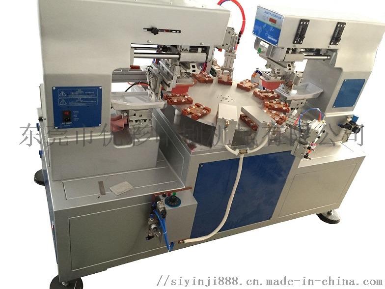 瓶盖丝印机全自动多色瓶盖移印机金属盖子丝网印刷机765960912