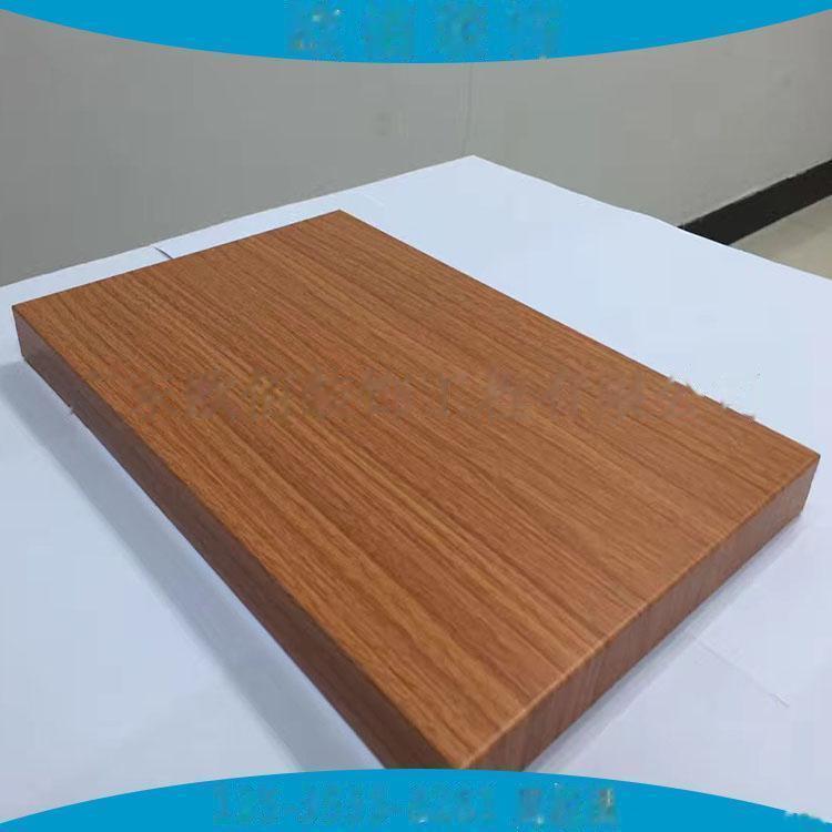 铝合金蜂窝板 (10)