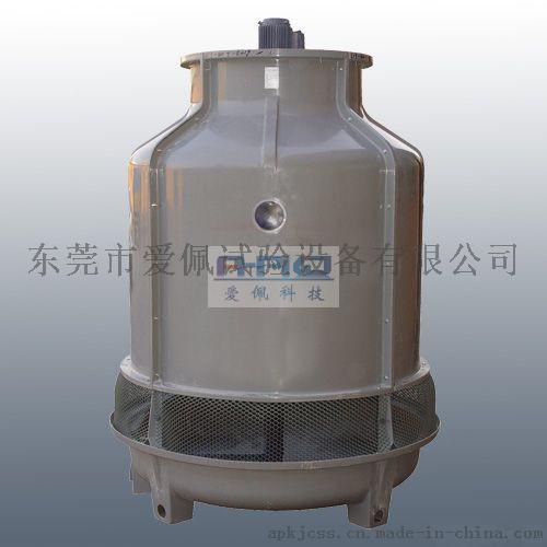 反覆 反復冷熱衝擊環境箱AP-CJ776146225