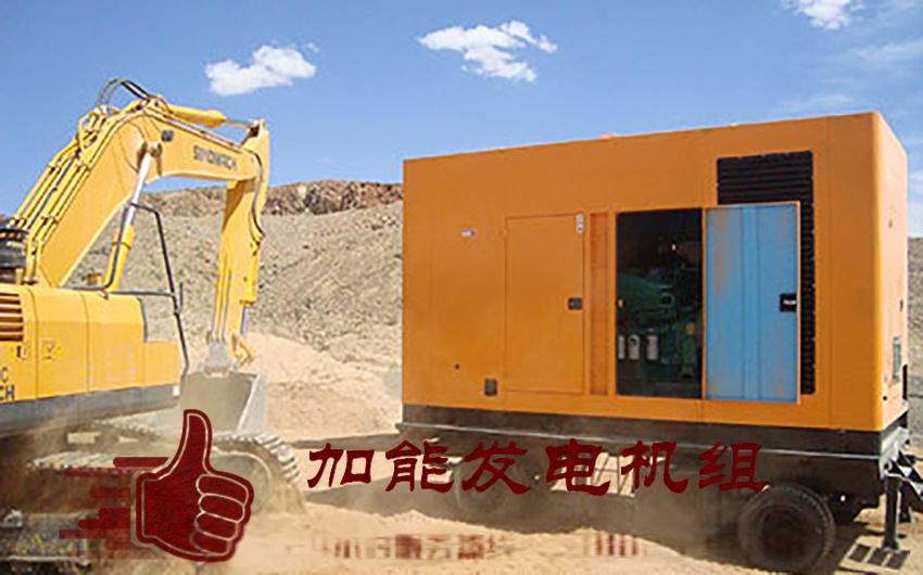 珠海斗门康明斯发电机厂家 发电机组出售82437885