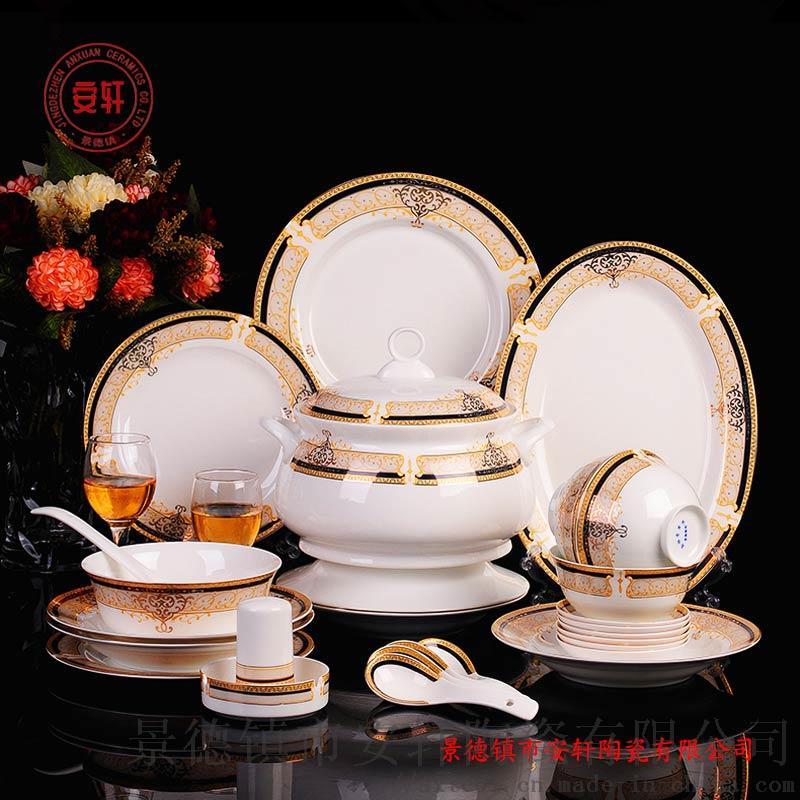 瓷器礼品餐具套装9.jpg