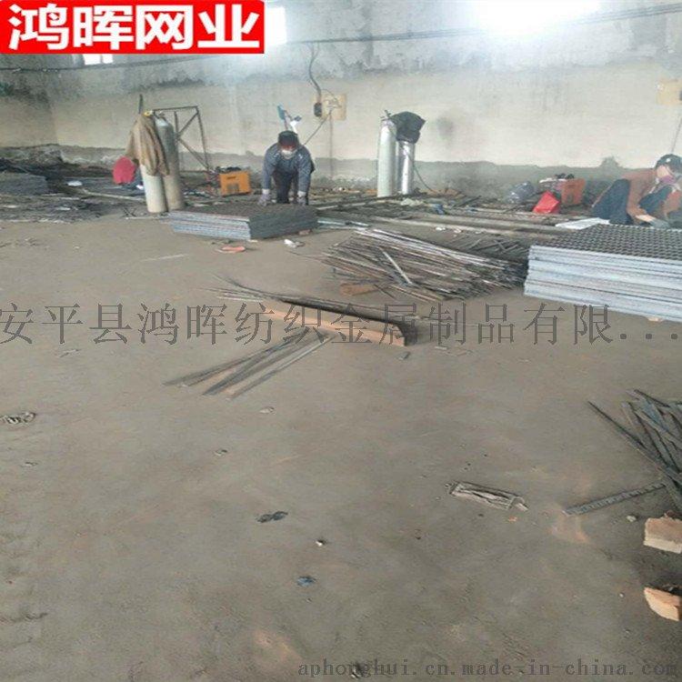 平台钢格栅、安平河北鸿晖303/30/100740832692