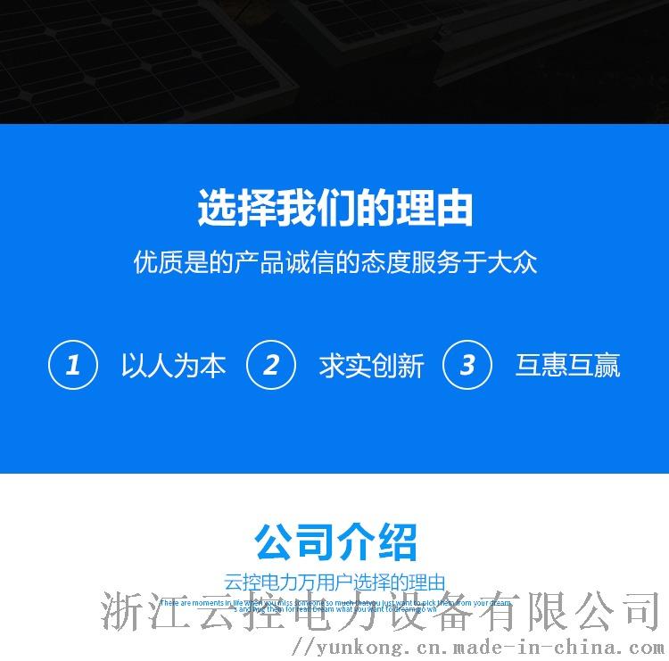 2_看圖王(14)_02.jpg