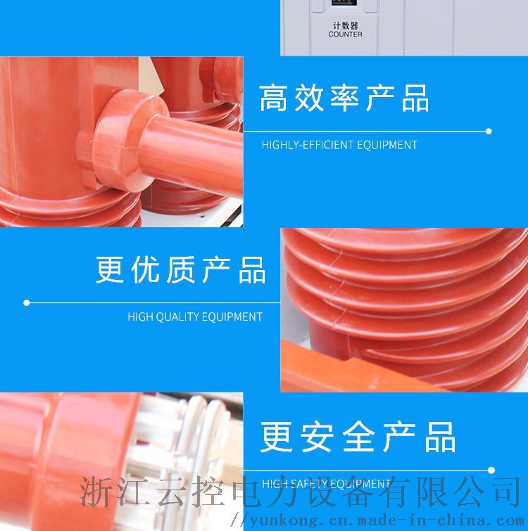 2_看圖王(38)_09.jpg